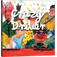 嘉盛英语歌谣绘本:疯狂司机