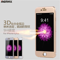 [礼品卡]Remax苹果6plus钢化膜 iphone6钢化玻璃膜5.5全屏覆盖手 包邮 Remax/睿量