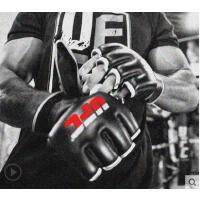散打格斗打沙袋专业训练UFC拳套 男士半指搏击手套拳击手套半指