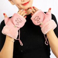 韩版女士漏指露指加厚保暖可爱加绒学生半截写字半指翻盖手套