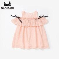 【99选3】巴拉巴拉旗下 巴帝巴帝童装 夏季款女小童时尚淑女连衣裙
