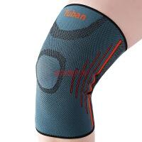 护膝运动篮球护具跑步男女羽毛球足球骑行户外夏健身登山护腿装备