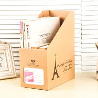 畸良加厚加固牛皮纸桌面收纳盒杂志收纳盒DIY桌面收纳盒(铁塔)