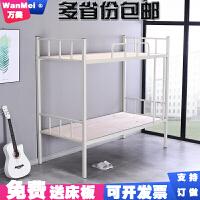 上下铺铁床双层床员工宿舍床学生床高低铁架床公寓铁艺床 其他