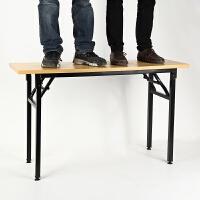 会议桌简约现代办公桌子折叠培训桌长条桌课桌椅职员培训台