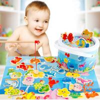 【限时抢】木丸子磁性钓鱼木制儿童玩具仿真过家家拼图拼版桶装钓鱼玩具