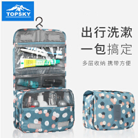 Topsky旅行化妆包男女大容量洗漱包收纳袋旅游户外出差洗浴防水包