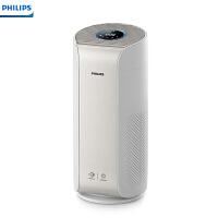 飞利浦(PHILIPS)空气净化器 家用除甲醛 除PM2.5 除雾霾 除过敏源细菌病毒智能APP控制 AC3055/0