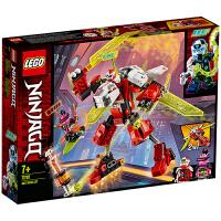 【当当自营】LEGO乐高积木 幻影忍者 Ninjago系列71707 2020年1月新品7岁+ 凯的机甲喷气式飞机