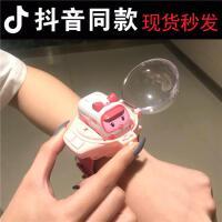 抖音同款手表�b控�手上玩具��W�t手表小汽�迷你�和�少女心�Y物