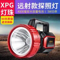 5W大功率可充电LED远射探照灯手提灯户外强光手电筒4000毫安