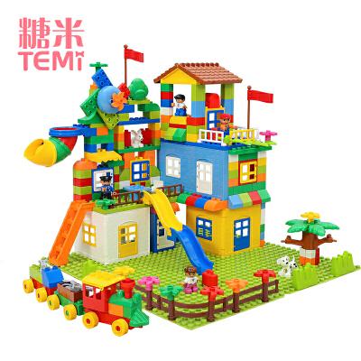 糖米  大颗粒积木玩具乐高式拼插拼装别墅城市男孩女孩儿童玩具3-6周岁生日礼物