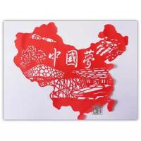 我的国窗花祖国民族国梦手工剪纸中国风礼品地图民间