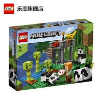 【当当自营】LEGO乐高积木 我的世界系列21158 熊猫基地7岁+ 儿童玩具 男孩女孩 新年生日礼物 粉丝收藏 20