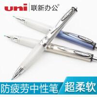 日本三菱uni速干按动中性笔防疲劳签字水笔舒适软握UMN-207GG黑色