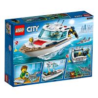【当当自营】LEGO乐高积木城市组City系列60221 5岁+阳光潜水游艇