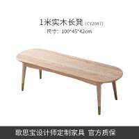 北欧风大理石餐桌设计师家具小户型可定制饭厅实木餐桌椅组合