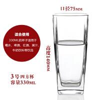 【六只装】无铅玻璃水杯茶杯饮料杯果汁啤酒杯直身直升杯加厚耐热 如图