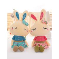 兔子毛绒玩具小白兔玩偶女生抱枕公仔长耳兔布娃娃小女孩生日礼物
