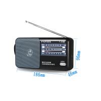 PANDA/熊猫 T-03收音机全波段老人复古老式半导体便携式调频短波