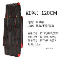 渔具包1.2米大肚包钓鱼包防水鱼杆包鱼具包 鱼竿包多功能垂钓用品
