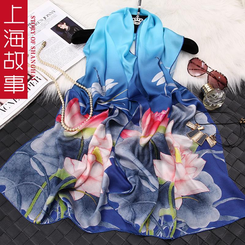 上海故事100%真丝围巾女春秋印花百变丝巾桑蚕丝披肩两用