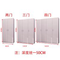 衣柜简易实木板式家用简约现代经济型组装卧室出租房衣橱 白色【高度190 深度 50】