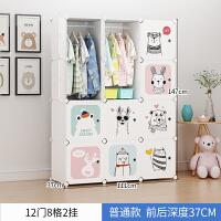 单人小衣柜简易组装折叠挂租房宿舍用布塑料号小型衣橱经济型 6门以上 组装