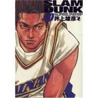 SLAM DUNK 完全版 10 (ジャンプ?コミックスデラックス)