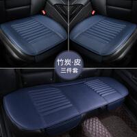 汽车坐垫单片三件套竹炭皮革单个屁屁垫防滑垫子套装四季通用座垫