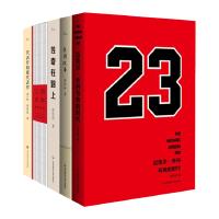 L张佳玮作品 5本套装 爱情故事 迈克尔乔丹与他的时代 传奇在路上 三国志异 代表作和被代表作 信陵公子 正版 华东师
