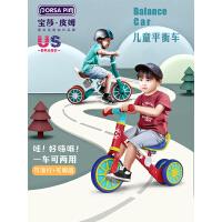 儿童平衡车无脚踏1-2-3-6岁滑行宝宝小孩两用滑步三轮扭扭自行车