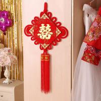 结婚中国结烫金喜字客厅挂件家居挂饰创意婚礼装饰布置挂件婚房挂饰婚庆用品
