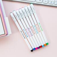 慕娜美中性笔手账勾线笔创意小清新学生用细头彩色全针管笔记笔水笔糖果色水性慕那美水彩笔套装