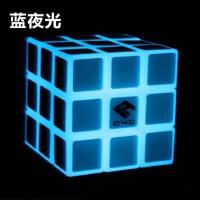 铭浩之三阶魔方蓝夜光绿透明魔方3阶顺滑专业 魔方蓝色荧光玩具