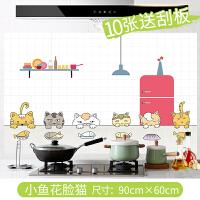 厨房防油贴纸墙贴厨柜灶台用油烟机壁纸防水自粘瓷砖透明耐高温纸