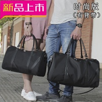 牛津布女单肩男士旅行包袋手提包大容量尼龙男出差短途行李包运动 WRL黑色 时尚版