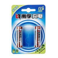 南孚充电电池 5号充电电池 2节装1.2V 2400MHA镍氢电池