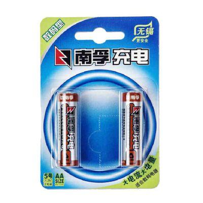 南孚充电电池 5号充电电池 2节装1.2V 2400MHA镍氢电池 全场满50元包邮,新疆西藏除外