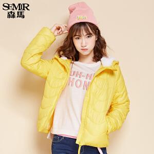 森马棉服 冬装 女士休闲简约加绒连帽纯色直筒外套韩版潮