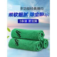 【支持礼品卡】洗车毛巾擦车布专用巾汽车吸水加厚不掉毛不留痕车用抹布套装z1j