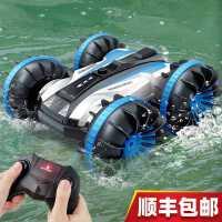 遥控汽车rc四驱越野车儿童玩具遥控车水陆两栖攀爬充电动赛车男孩