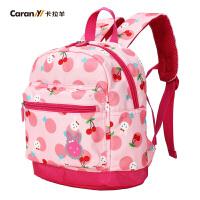 卡拉羊幼儿园可爱卡通书包男女宝宝双肩背包幼童儿童双肩包小包C6009
