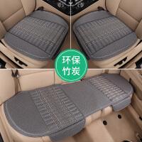 汽车坐垫四季通用竹炭亚麻单片三件套后排垫子单个屁屁垫夏季座垫