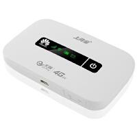 Huawei 华为EC5373u-819 3g4g无线路由器 MIFI电信4G3G联通4G3G移动3G