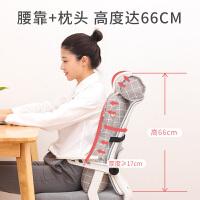 椅子靠背垫护腰背枕床头靠垫护颈椎头枕腰靠办公室午休神器座椅靠