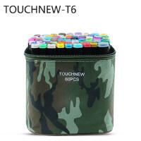 马克笔套装Touch new 6代学生动漫彩色绘画双头油性笔30色--80色