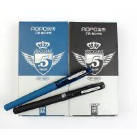 奥博 GP-1881 子爵 办公中性笔 0.5mm子弹头 晶蓝 碳黑 办公
