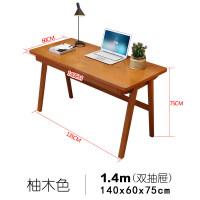 实木书桌简约家用电脑台式桌学生写字台办公桌卧室桌子现代电脑桌 柚木色1.4m单桌