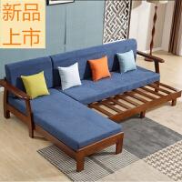 北欧沙发 小户型组合新中式现代转角 布艺双人位实木沙发客厅家具定制 多人